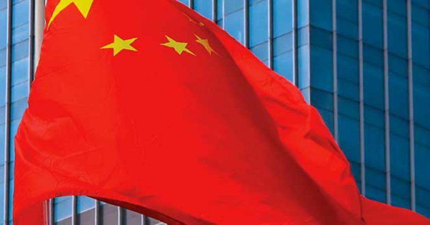 Chine fintech